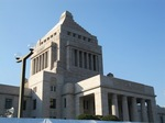 国会.JPG