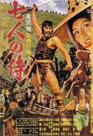 Seven_Samurai_poster.jpg
