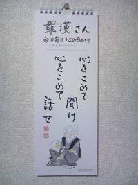 TS3C0447.JPG